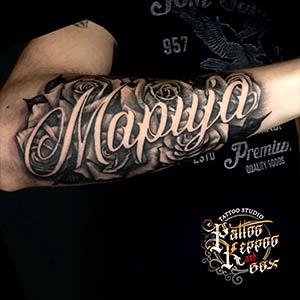 Namen Tattoo Tattoo Studio Wien in vienna Pattos Keppos