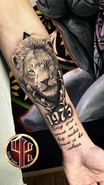 Löwenarm-Tattoo-Tattoo-Studio-Pattos-Keppos-Wien-Vienna-story
